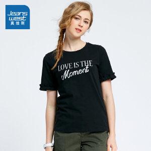 [尾品汇价:38.9元,20日10点-25日10点]真维斯女装 夏装圆领短袖T恤