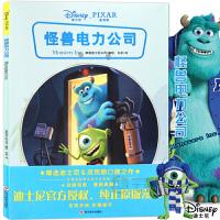 正版 迪士尼漫画 怪兽电力公司 Disney迪士尼皮克斯动画电影漫画典藏 朱迪尼克儿童卡通漫画书小学生书艺术少儿童故事