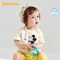 【迪士尼IP款】巴拉巴拉女童短袖T恤男宝宝上衣儿童2020夏亲子装