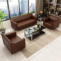 办公沙发简约现代小型时尚商务接待会客三人位办公室沙发茶几组合