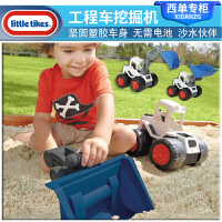 美国小泰克儿童工程车挖掘机男孩玩具车宝宝推土车超大汽车模型