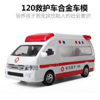 120救护车玩具合金汽车模型仿真警车邮政车模面包声光回力小汽车