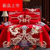 婚庆四件套大红刺绣新婚床品结婚六八十件套绣花床上用品定制