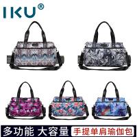IKU 多功能时尚便携瑜伽包 大容量健身运动瑜珈袋子 瑜伽配件 手提瑜伽垫背包套袋收纳袋侧背单肩包