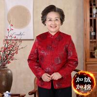 老人生日唐装男加棉外套中老年爸爸婚礼服爷爷奶奶情侣过寿星衣服