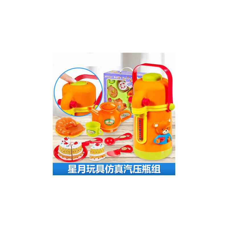 星月过家家儿童玩具女孩热水壶汽压瓶玩具仿真宝宝厨具餐具套装