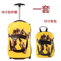 儿童行李箱可爱儿童旅行箱男孩18寸玩具拉杆箱汽车皮箱行李箱多功能户外旅行箱
