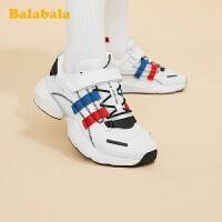 【品类日4件4折】巴拉巴拉官方童鞋儿童运动鞋男童鞋子潮酷跑鞋中大童春秋