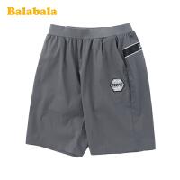 【2件4折价:63.6】巴拉巴拉童装儿童裤子休闲运动裤2020新款夏装男童短裤中大童中裤