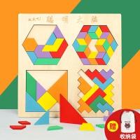 七巧板智力拼图儿童益智玩具一年级小学生用教具男孩女孩木质积木