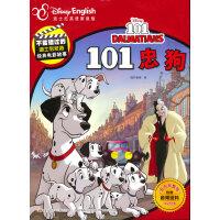 不能错过的迪士尼双语经典电影故事(官方完整版)101忠狗