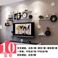 墙上置物架卧室客厅创意格子现代简约沙发电视背景墙隔板烤漆壁挂 0