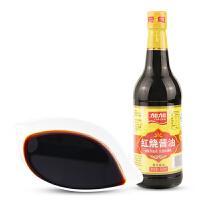 加加 红烧酱油 500ml*2