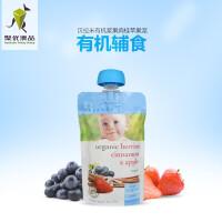 【包邮包税】当当海外购 Bellamy's 贝拉米有机蓝莓肉桂苹果泥 120克 2包装 婴儿辅食