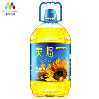 美临 葵花籽油 脱壳压榨 食用油 家庭装 4L*1桶 (欧洲进口原料)