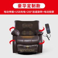 20190403040112623头等太空舱按摩椅旗舰店单人沙发真皮功能沙发椅电动沙发躺椅 单人