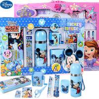 迪士尼苏菲亚公主文具礼盒礼品儿童礼物奖品学习用品学生女孩套装