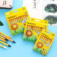 爱好儿童蜡笔宝宝画笔8色12色24色多色笔幼儿彩色笔安全无毒涂鸦笔蜡笔