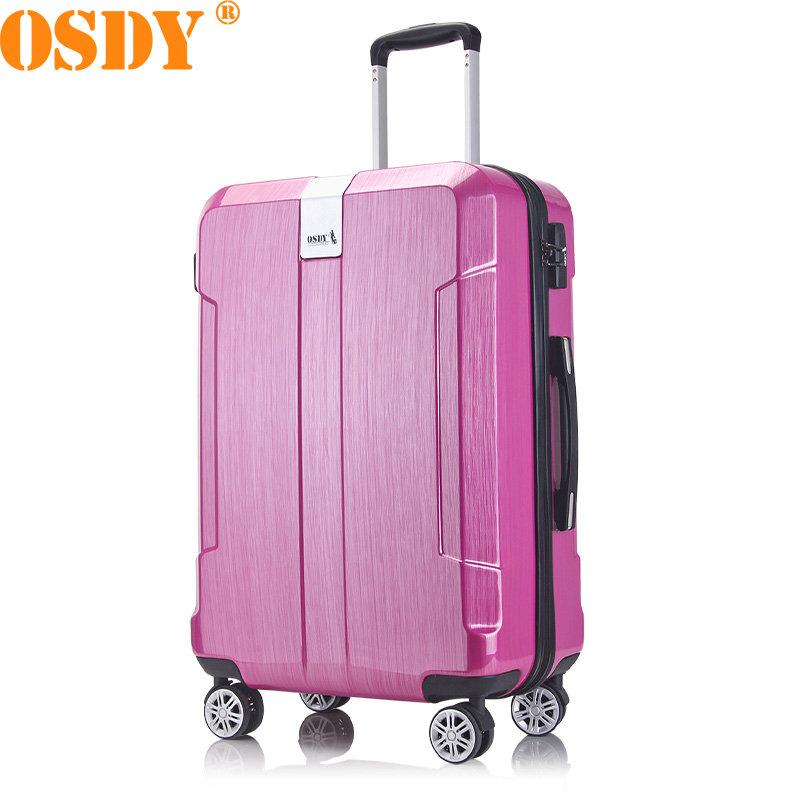 【可礼品卡支付】24寸 OSDY品牌新品  拉杆箱 A926 行李箱 旅行箱 托运箱 男女通用拉杆箱 静音万向轮轻便拉链款,经典造型,低调不低俗