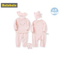 巴拉巴拉新生儿婴儿套装婴儿礼盒宝宝用品衣服满月礼物清新6件装