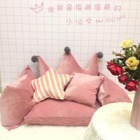 【家装节 夏季狂欢】韩式皇冠公主床头靠背靠垫靠枕软包迷你单人懒人沙发豆袋
