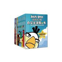 【二手旧书8成新】愤怒的小鸟涂鸦 [芬]如斯卡贝尔奥,唐华译 东方出版社 东 9787506061612