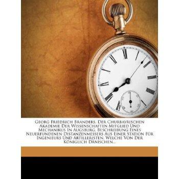 Georg Friedrich Branders, Der Churbayrischen Akademie Der Wissenschaften Mitglied Und Mechanikus In Augsburg, Beschreibung Eines Neuerfundenen ... Der K??niglic... [ISBN: 978-1247508658] 美国发货无法退货,约五到八周到货