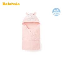 巴拉巴拉婴儿包被新生儿初生宝宝用品襁褓睡袋薄款宝宝抱被外出棉