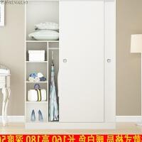 衣柜推拉门简易实木木质定制整体组装卧室移门简约现代经济型柜子 2门