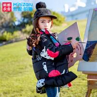 米妮哈鲁童装2017冬装新款女童棉服儿童外套涂鸦棉袄�D