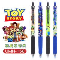 日本UNI三菱中性笔UMN-158DS可爱卡通图案按动中性水笔学生限定版玩具总动员三眼怪0.38
