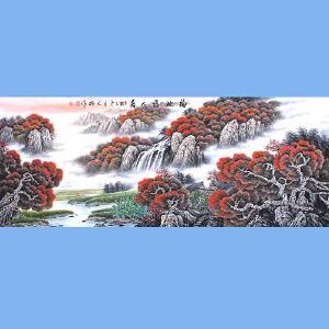 中国青年美术家协会常务理事,中国山水画院专业画家,国家一级美术师高云鹏(福居福人地)