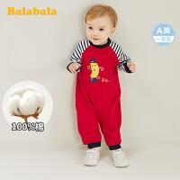巴拉巴拉婴儿连体衣新生婴儿儿衣服哈衣爬服复古洋气纯棉连身衣潮