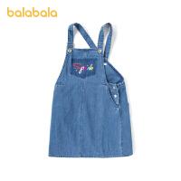 【�_�W季 折后�B券�A估�r:62.7】巴拉巴拉童�b女童裙子�和��B衣裙秋�b中大童牛仔背��裙女