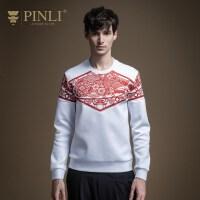 PINLI品立2020春季新款男�b修身�A�I剪�印花�l衣外套B201409049