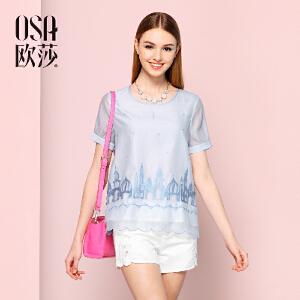 欧莎夏季热卖清新女装粉蓝色绣花女衬衫衬衣SC508027