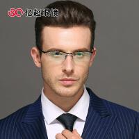 亿超 近视眼镜框男款商务眉线型纯钛光学镜架可配镜 FG80043