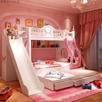 公主床上下床城堡双层床带滑梯衣柜实木高低床多功能 +衣柜梯柜