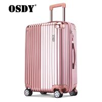 【限时1件3折】OSDY新款纯色防撞金属包角拉杆箱海关锁万向轮20寸登机箱A929