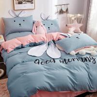 网红款床上四件套全棉床裙款可爱卡通兔耳朵被套少女心纯棉床单式