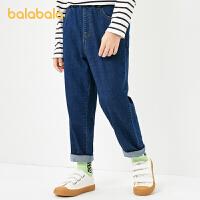 【2件4折价:64】巴拉巴拉男童裤子款儿童牛仔裤萝卜裤中大童童装休闲男春秋款