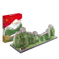 3D立体纸质拼图创意玩具 中国万里长城DIY拼装古建筑模型
