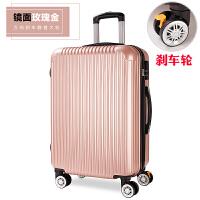 横款拉杆箱万向轮登机箱18寸16小型行李箱女旅行箱迷你密码皮箱子 玫瑰金色 (竖款镜面)