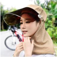 女帽 夏天户外大沿遮阳帽 骑电动车太阳帽 防紫外线遮脸护脖防晒帽