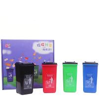儿童橡皮泥 垃圾分类游戏道具玩具教具带橡皮泥卡片垃圾桶儿童幼儿园礼品