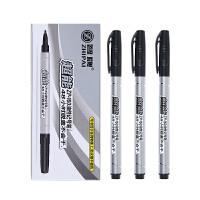 智牌记号笔油性10支盒装办公文具大头笔