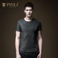 PINLI品立2020春季新款男装修身圆领短袖T恤上衣男潮牌B191211033