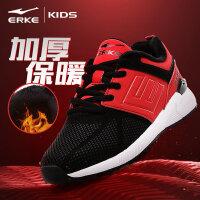 【3件3折到手价:77.7元】鸿星尔克(ERKE) 童鞋 新款男女童加棉保暖休闲运动鞋常规慢跑鞋
