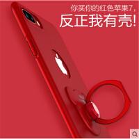 iphone8 手机壳 iphone7 plus手机壳 苹果8 plus手机壳 保护套 iPhone6 Plus手机壳