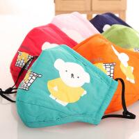 冬季新款pm2.5防雾霾活性炭口罩 卡通小熊纯棉布保暖儿童防霾口罩